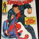 Amazing Spider-man #73 very fine minus 7.5