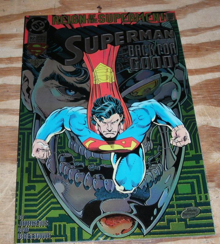 Superman comic #82 2nd series