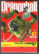 Dragonball #7 mint 9.8 Japanese  language