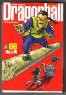 Dragonball #6 mint 9.8 Japanese  language