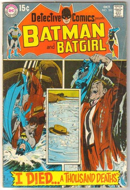 Batman's Detective Comics #392 comic book very good 4.0