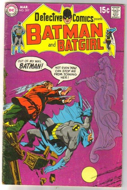 Batman's Detective Comics #397 comic book very good plus 4.5