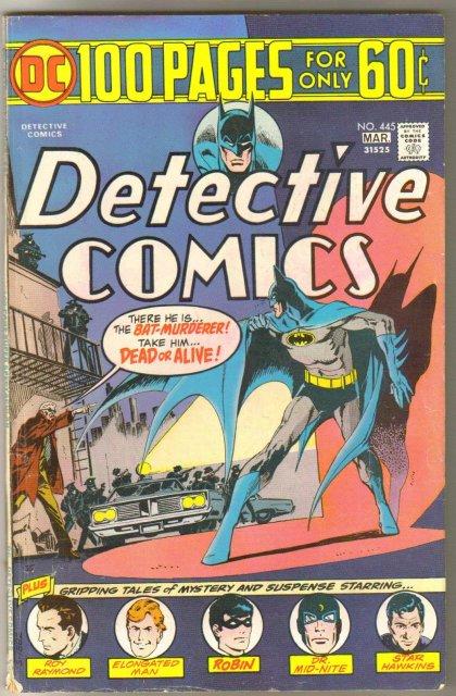 Batman's Detective Comics #445 comic book very good/fine 5.0