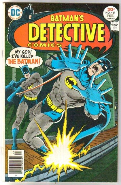 Batman's Detective Comics #467 comic book fine 6.0