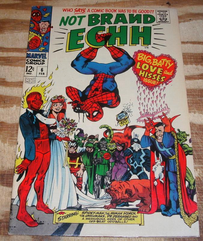 Not Brand Echh #6  comic book vf/nm 7.0