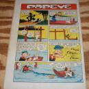 Popeye #23 comic book vg/fn 5.0