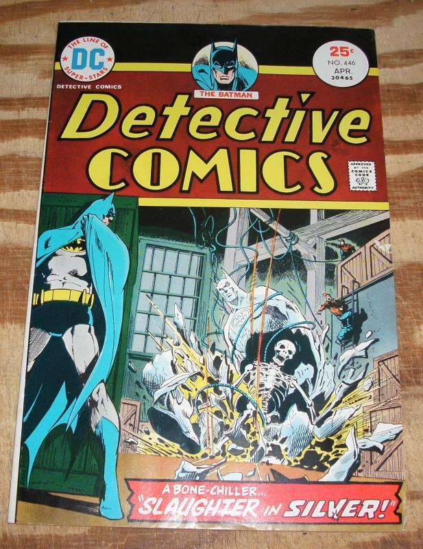 Batman's Detective Comics #446 comic book very fine 8.0