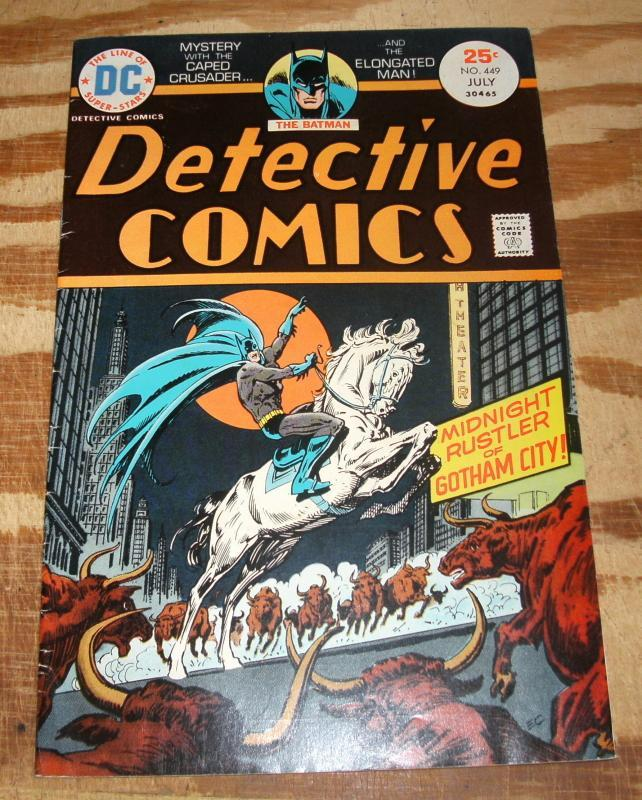 Batman's Detective Comics #449 comic book very fine 8.0