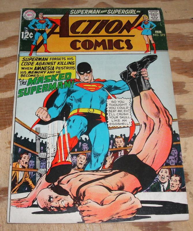 Action Comics Featuring Superman and Supergirl #372 vg/fn 5.0