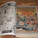 Captain America #195 nm+ 9.6