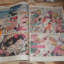 Mighty Thor #339 comic book near mint/mint 9.8