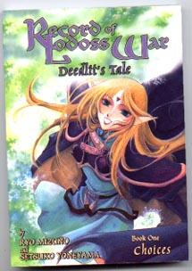 Record of Lodoss War Deedlit's Tale comic graphic novels