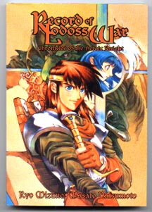 Record of Lodoss War Chronicles of the Heroic knight comic graphic novel