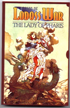 Record of Lodoss War the Lady of Pharis comic  graphic  novel