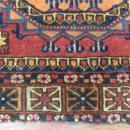 Antique Turkoman Solar Bag Face