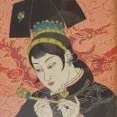 Paul Jacoulet Surimono Woodblock | The Jades Manchuria