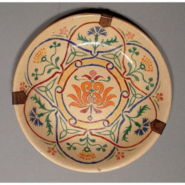 Antique Turkish Ottoman Islamic Canakkale Pottery Plate Dish