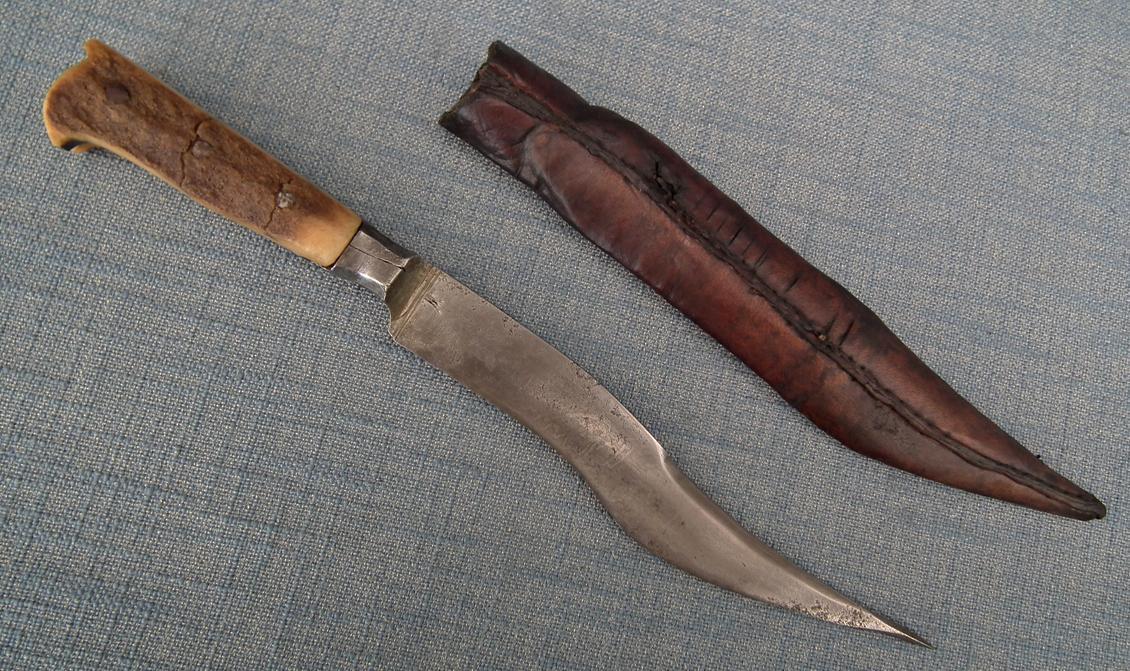 Antique Indo Persian Dagger Islamic Zirah-bhonk