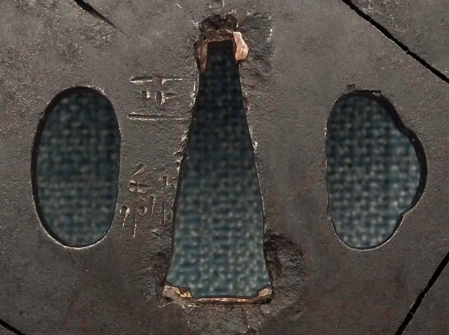 Antique Edo Japanese Samurai Sword Katana Tsuba Signed Masatoshi