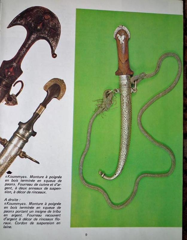 Antique Moroccan Islamic Dagger Koummya Jambiya with Silver Mounts