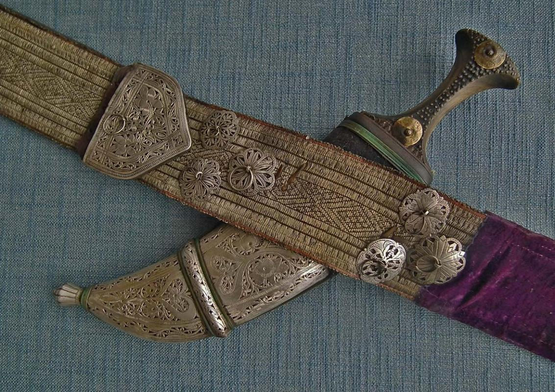 Antique Huge Yemeni Islamic Arab Dagger Khanjar Jambiya With Belt Yemen