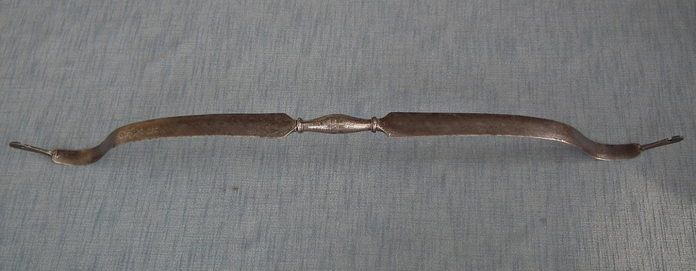 Antique Indian Silver Gold Damascened Steel Reflex Bow 18th C Islamic Mughal