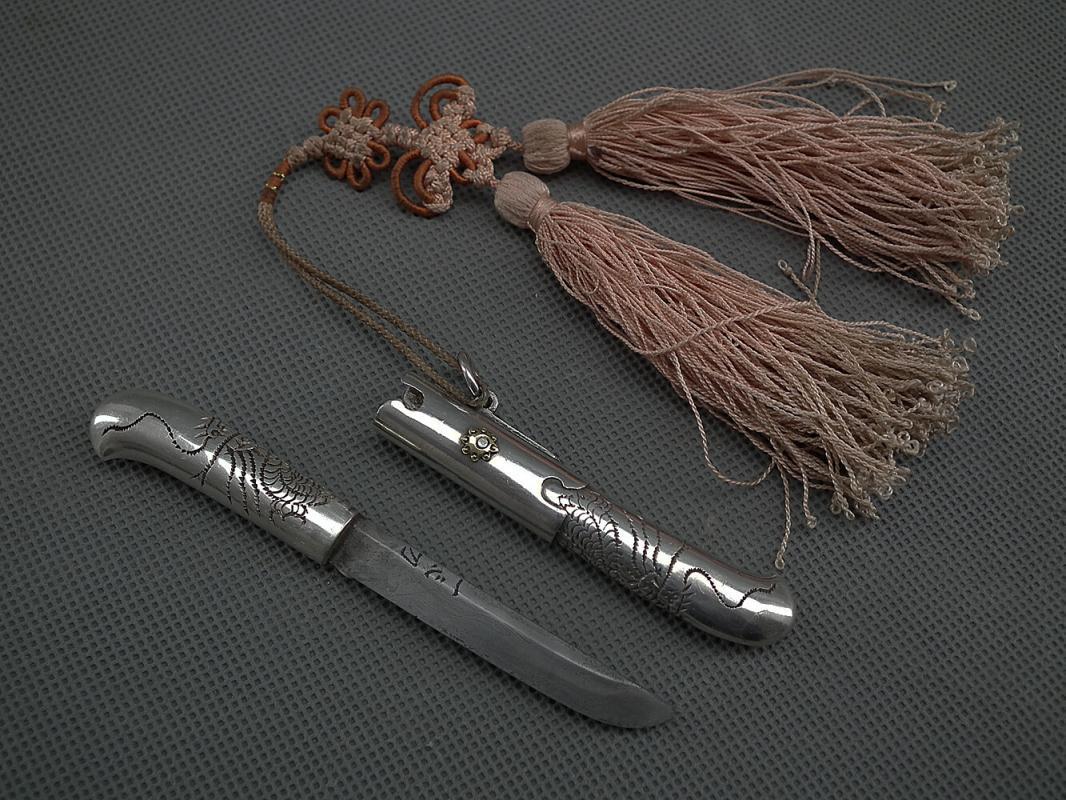 Antique Korean Silver Knife Dagger Eunjangdo Korea