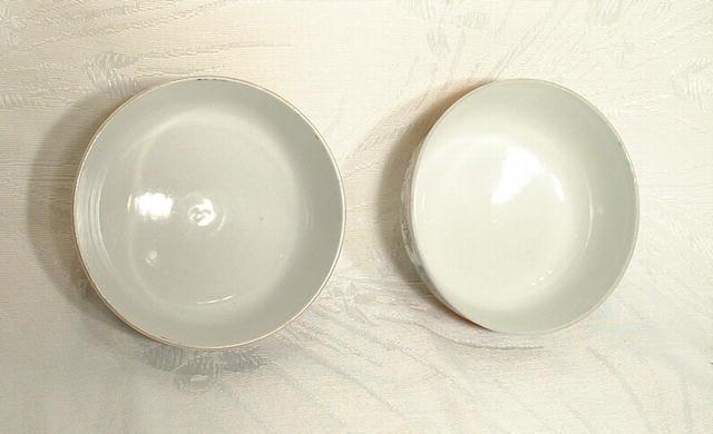 Antique Japanese Porcelain Imari Bowls w. Covers, 19th Century
