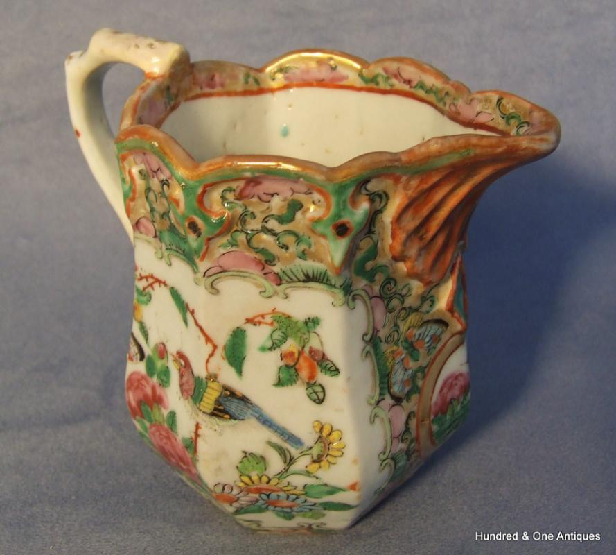 Antique Chinese Export Rose Mandarin Pitcher Quing Dynasty ca 1820-1840