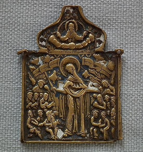 Antique 18th Russian Orthodox Brass and Enamel icon the Mother of Good Joy of All Who Sorrow