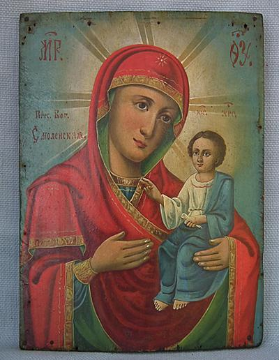 Antique 19th c Russian Orthodox Icon The Mother of God of Smolensk Smolenskaya