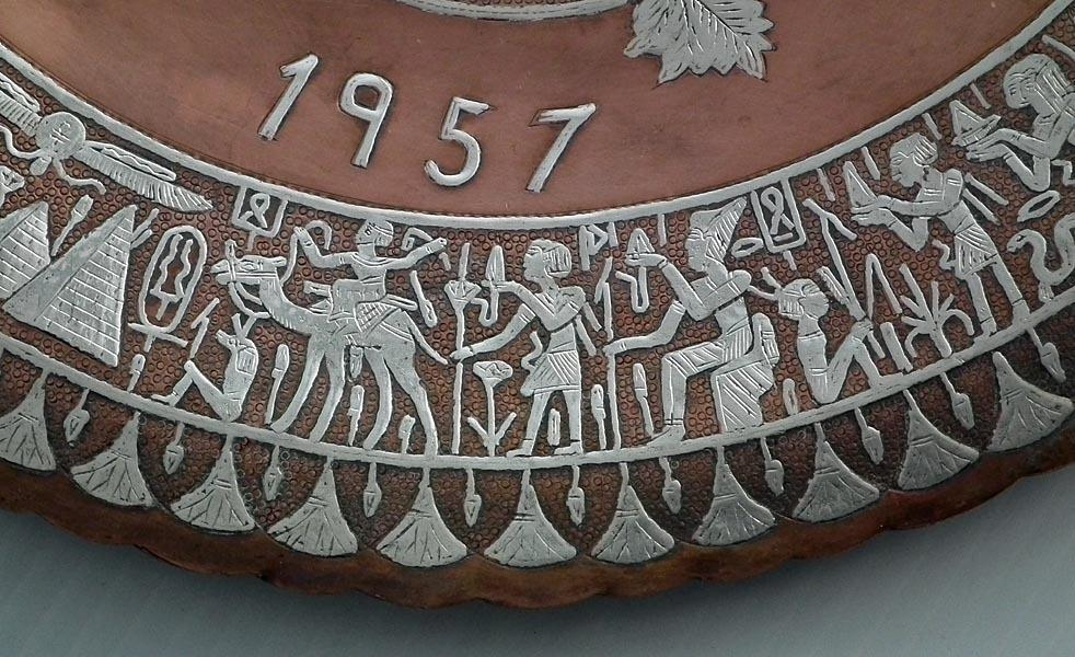 Semi-Antique Silver Inlaid Copper Presentation Plate The Royal Canadian Army Pay Corps Egypt 1957