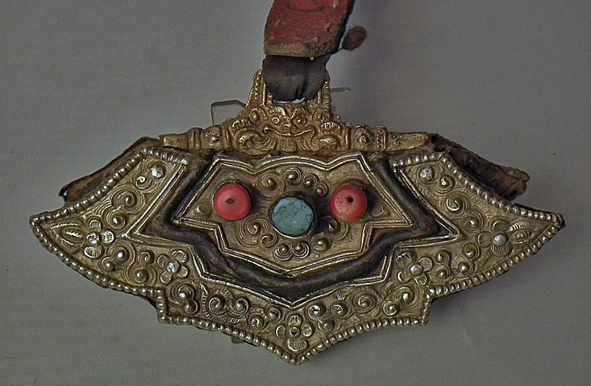 Antique 18th - 19th century Tibetan Belt Pouch Coin Purse