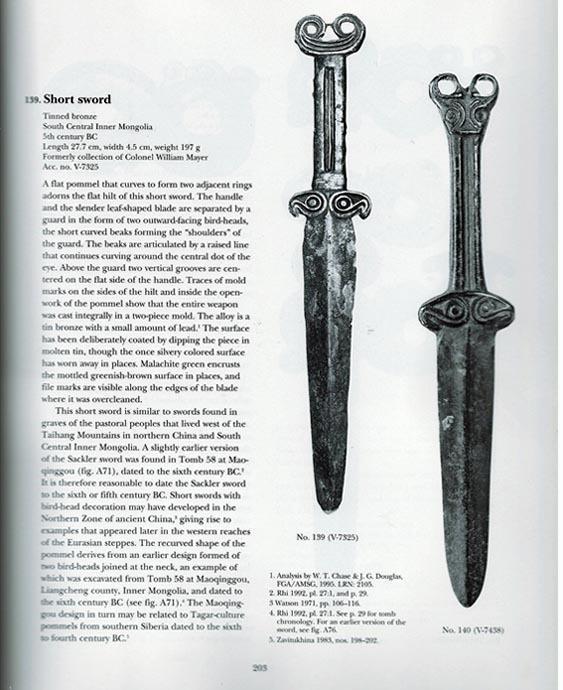 Ancient 5th - 4th century B.C. Scythian Bronze Short Sword Akinakes Acinaces Akinak