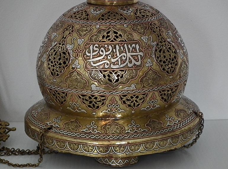 Antique Silver Inlaid Brass Islamic Mosque Lamp Turkish Ottoman Empire Mamluk-Revival