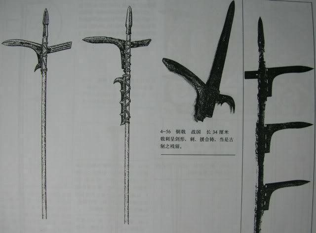 Huge Ancient Chinese Bronze Ge Dagger Axe Halberd 770-476 BC Eastern Zhou