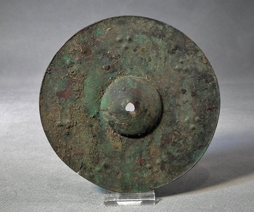 Ancient Celtic Hallstatt Culture Bronze Shield Boss Umbo