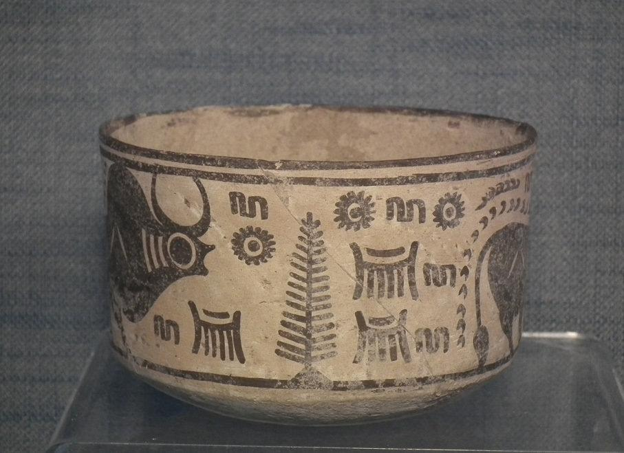 Ancient Indus Valley Harappan Civilization Terracotta Cup Bronze Age 3300 - 2000 B.C.