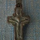 Authentic Antique 8th-10th century A.D. Byzantine Bronze Pectoral Reliquary Cross Encolpion