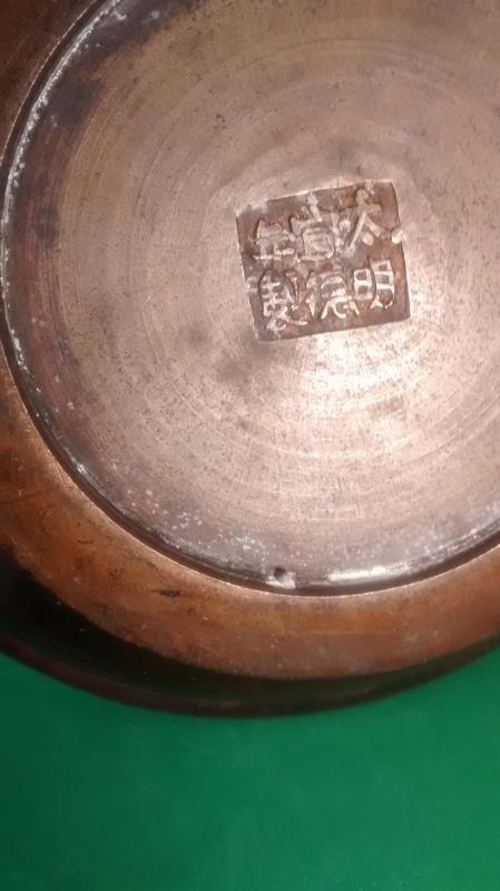 Ming Dynasty Cooker/Warmer