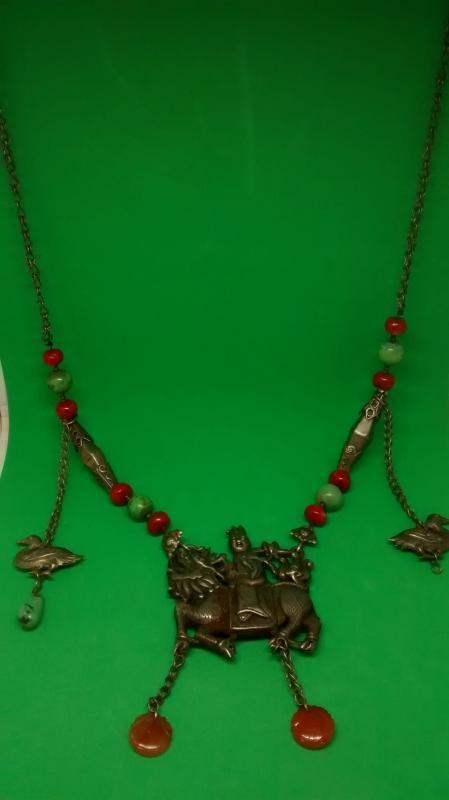 Chinese Rank Necklace