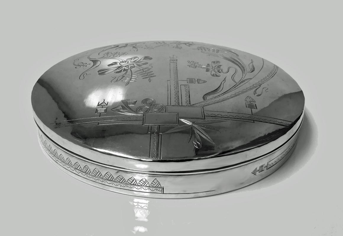 Large Persian Solid Silver circular box biscuit tin, Tehran C.1910-20
