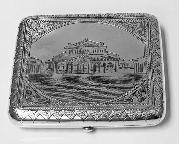 Antique Russian Silver Niello Box Moscow 1895. Assayer Aleksandr Smirnov