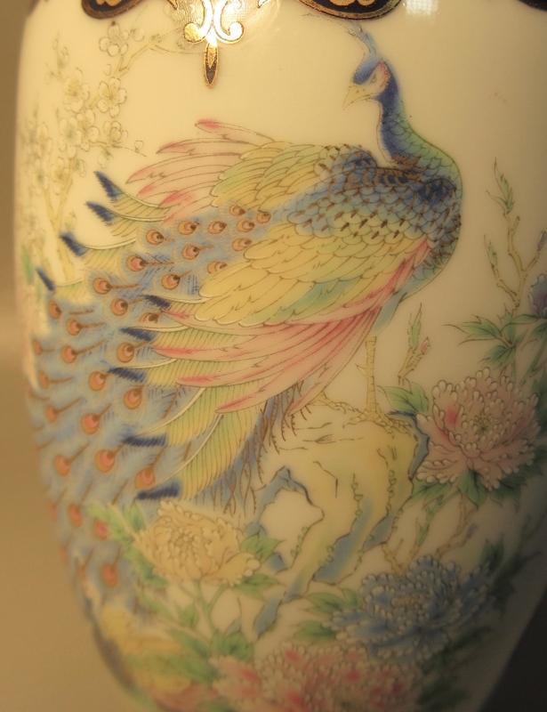 c1910 Satsumi Japanese Vase w/Peacocks & Gold Accents Persian Motifs