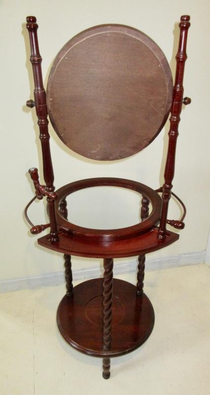 Vintage Gentleman's Shaving Wash Stand Victorian Style w/Bowl & Pitcher Mahogany