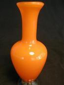 Hand Blown Cased Glass Vase