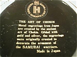Chokin Trinket Box