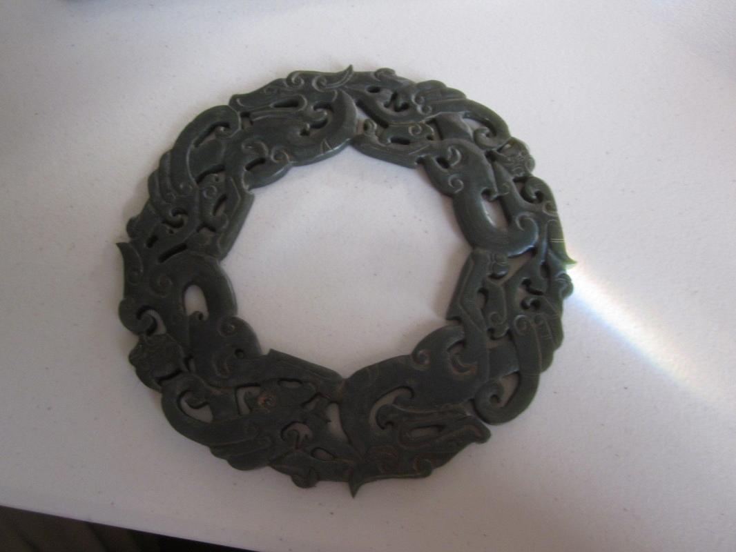 Chinese Nephrite [S.G.= 3.00] Dragon Bi-Disk, dark green, glossy