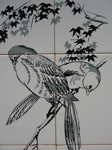 MAW & Co. Tile Panel
