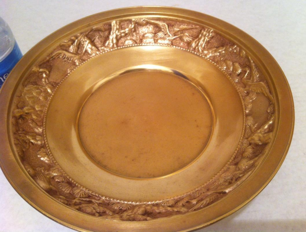 Vintage Metal Brass Tray, Platter, Container, 9